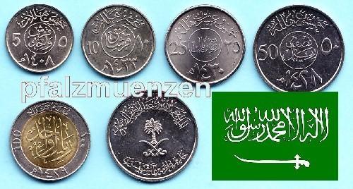 Saudi Arabien 1980 2010 Kursmünzensatz Mit 5 Münzen 5 100 Halala