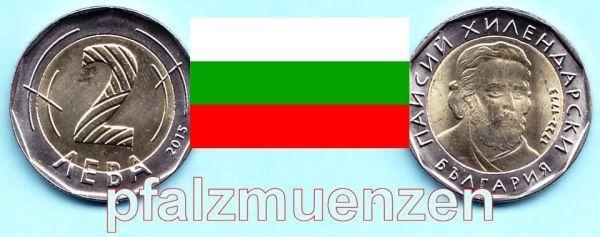 Bulgarien 2015 Neue Kursmünze 2 Leva