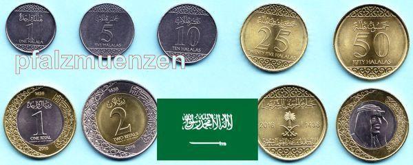 Saudi Arabien 2016 Neuer Kursmünzensatz Mit 7 Münzen