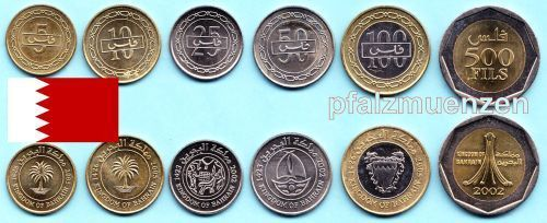 Bahrain 2002 - 2007 2. Version 5 - 500 Fils 6 Münzen Kingdom of Bahrain