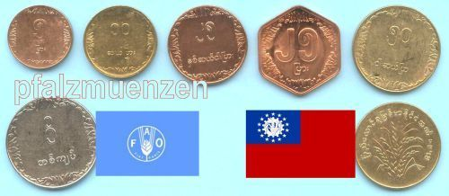 Myanmar 1975 - 1987 (Union of Burma) großes FAO-Set