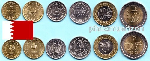 Bahrain 1991 - 2001 1. Version 5 - 500 Fils 6 Münzen State of Bahrain