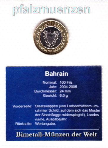 "Bahrain 2005 2. Version 100 Fils ""Kingdom of Bahrain"" im Blister"